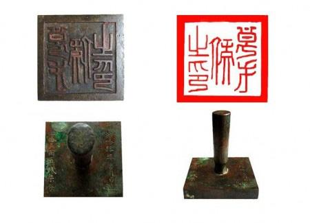 anluongtaihauchian-15796847570351473558686