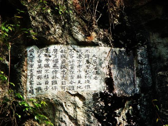 biamanhainguche-lethaito-15796837506151906197015